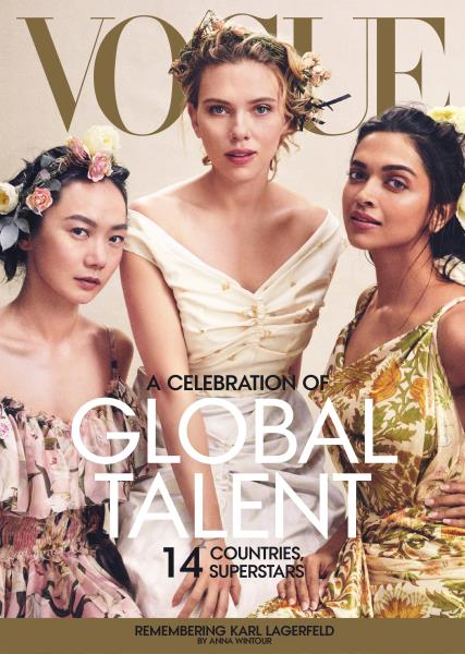 Issue: - April 2019 | Vogue