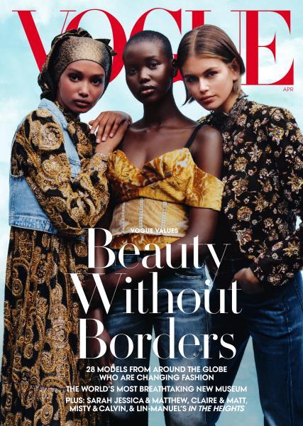 Issue: - APRIL 2020 | Vogue