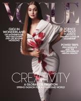 2021 - MARCH 2021 | Vogue