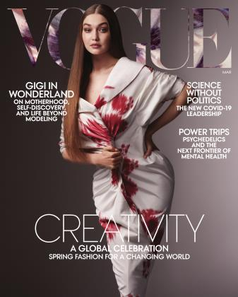 MARCH 2021 | Vogue
