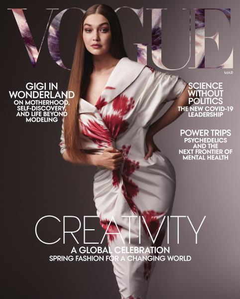Vogue magazine cover for MARCH 2021 2021