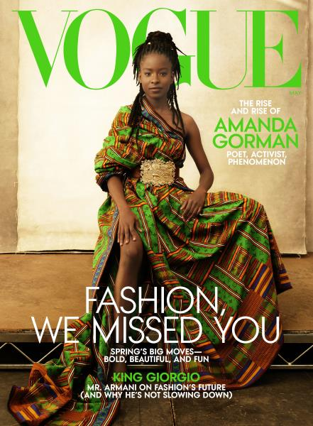 Issue: - MAY 2021 | Vogue