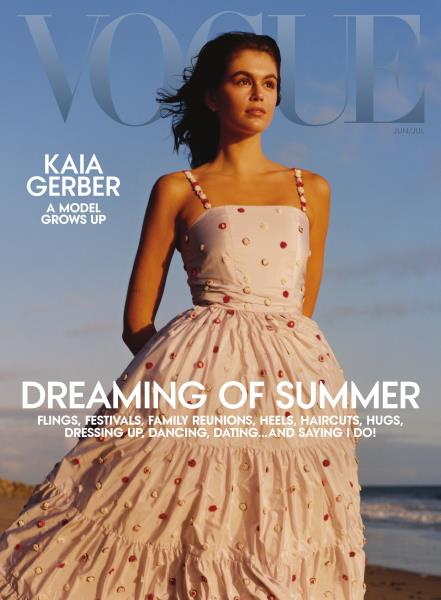 Vogue magazine cover for JUNE/JULY 2021